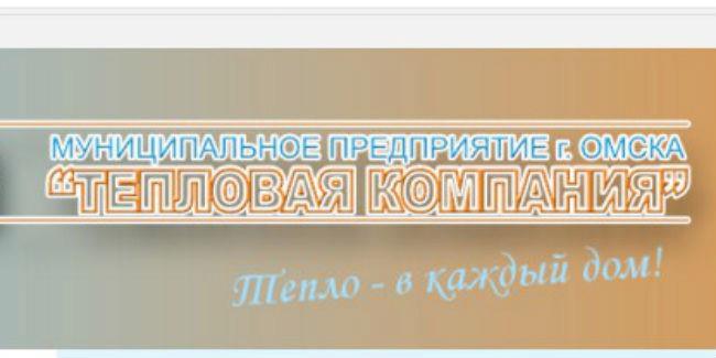 Фролов лично будет решать проблемы «Тепловой компании»