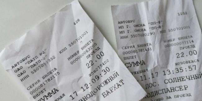 ВОмске назвали стоимость проезда в предстоящем году