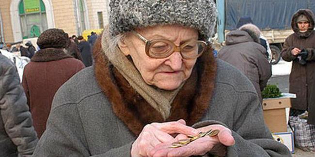 На3,7% возрастет пенсия вБурятии с2018 года