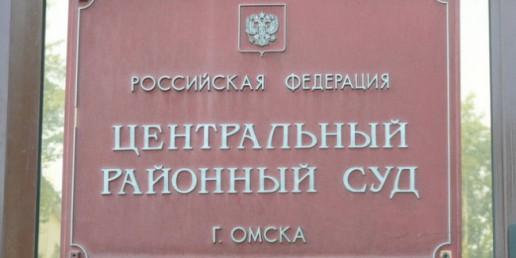 Суд вынес вердикт бухгалтеру омского банкира Мацелевича