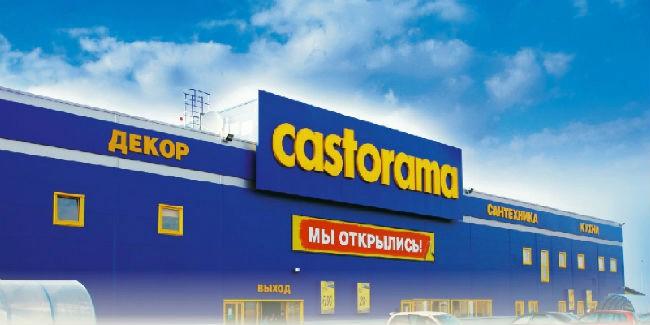 ВCastorama пояснили, почему закрывают единственный супермаркет вОмске