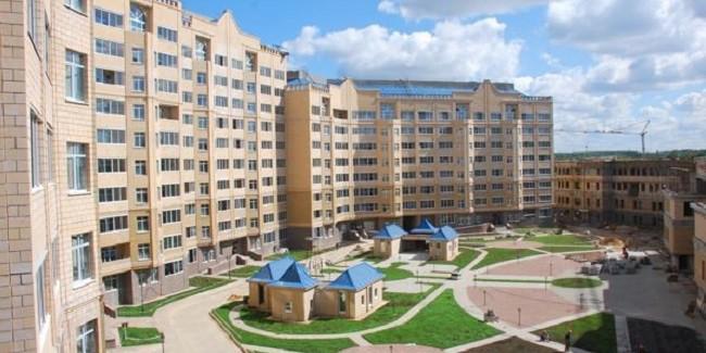 Цены наквартиры вновостройках снизились в 10-ти  областях  РФ