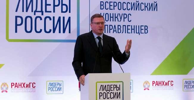 Трое кемеровчан стали финалистами конкурса «Лидеры России»