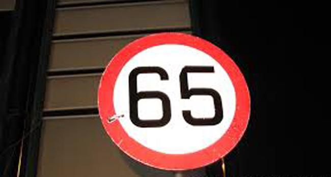 дорожные знаки превышения скорости ясно