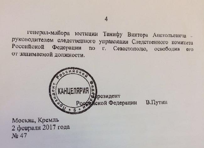 Путин подписал указ оназначении нового обвинителя Крыма