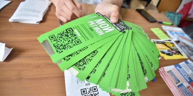 Омичи заявляют, что на голосовании по Конституции им выдали меченые лотерейные билеты с дешёвыми призами
