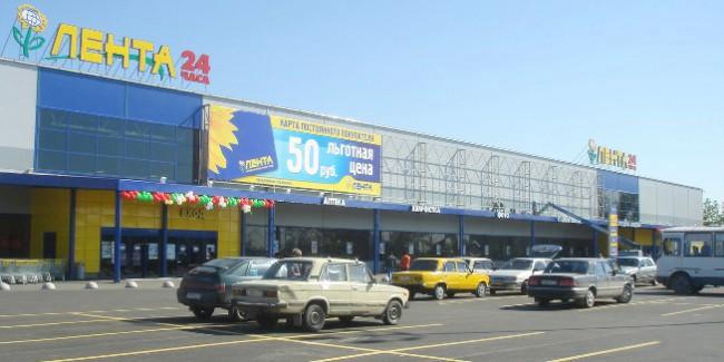 Розничная сеть «Лента» выставила на реализацию земельный участок вНовокузнецке